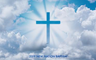 2019 침례식
