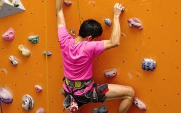 유스 Rock Climbing